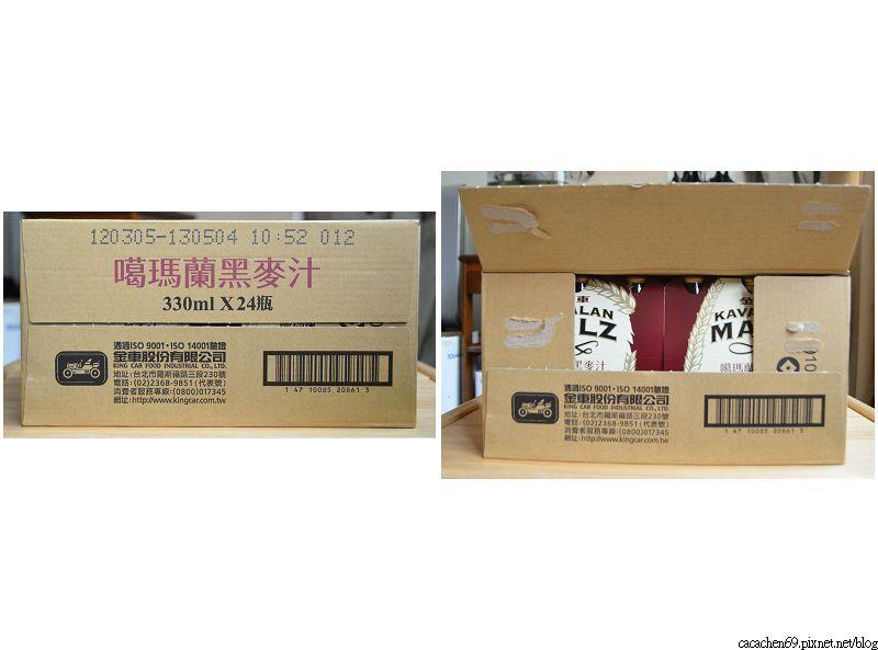 金車噶瑪蘭黑麥汁 (4)
