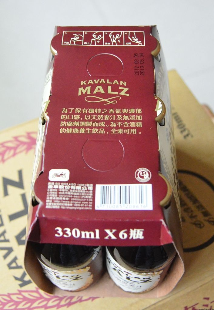 金車噶瑪蘭黑麥汁 (16)