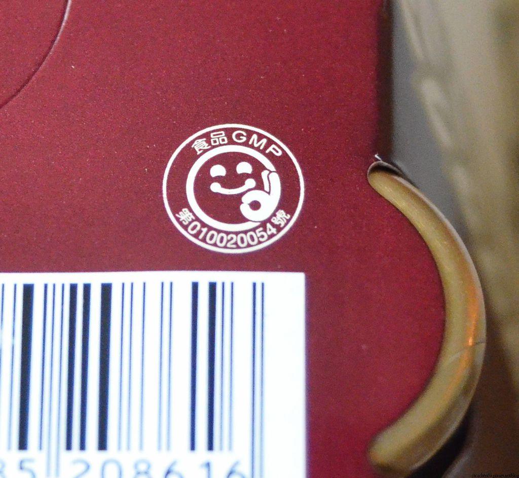 金車噶瑪蘭黑麥汁 (19)