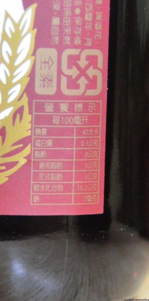 金車噶瑪蘭黑麥汁 (26)