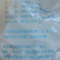 DSC_8149