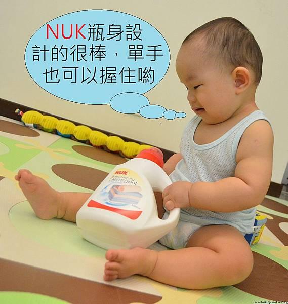 NUK嬰兒洗衣精 (17)
