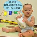 NUK嬰兒洗衣精 (22)