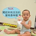 NUK嬰兒洗衣精 (23)