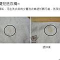 米小龍方巾