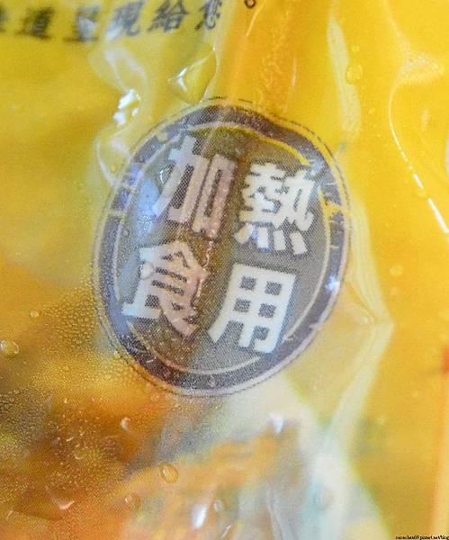 川香豆干1