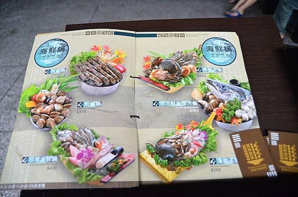 鮮匯頂級鍋物 (2)
