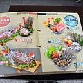 鮮匯頂級鍋物 (3)