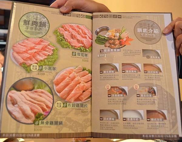 鮮匯頂級鍋物 (48)