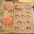 鮮匯頂級鍋物 (49)