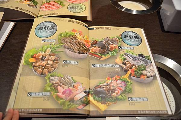 鮮匯頂級鍋物 (51)