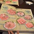 鮮匯頂級鍋物 (52)