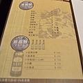 鮮匯頂級鍋物 (54)