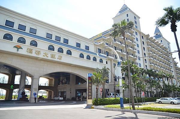 淡水x福容飯店 (3)