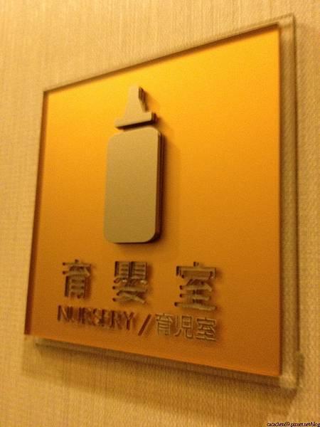 淡水x福容飯店 (95)