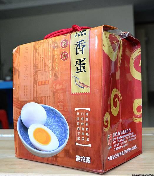 浤良酒蒸香蛋 (1)