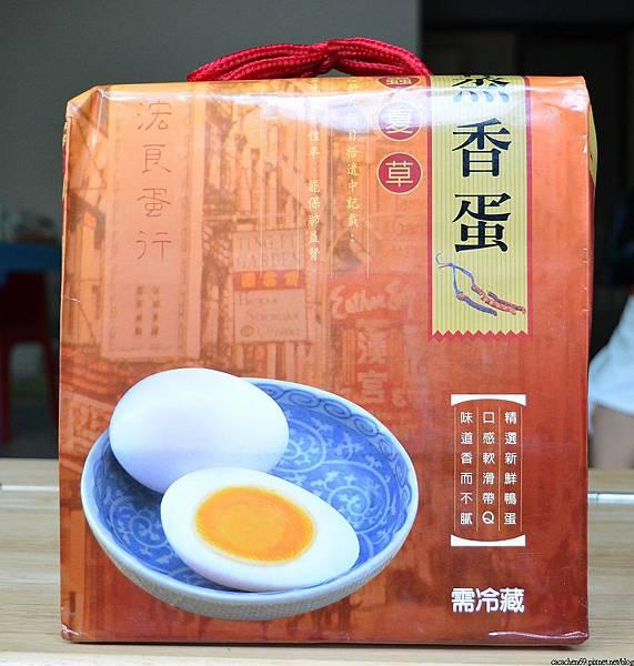 浤良酒蒸香蛋 (3)