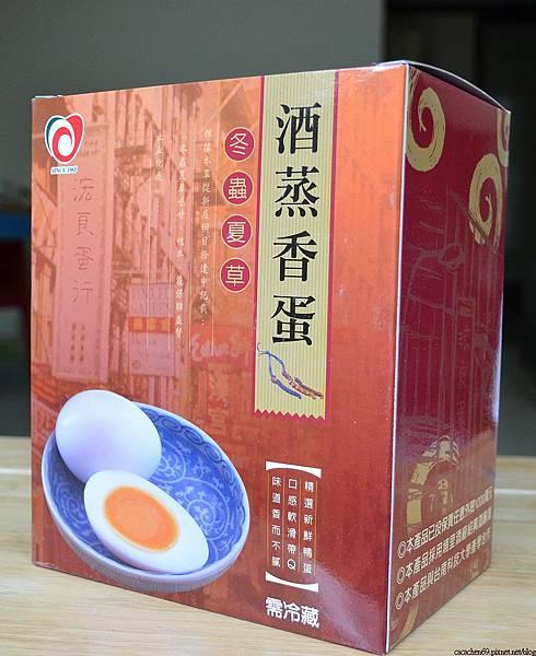 浤良酒蒸香蛋 (4)