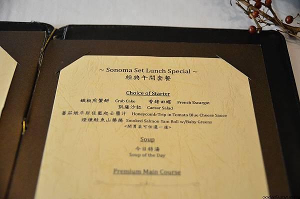SONOMA炎鐵板燒 (8)