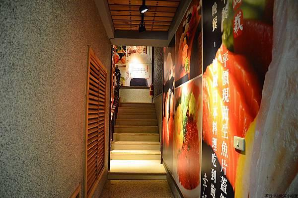 壽司滿載 (5)