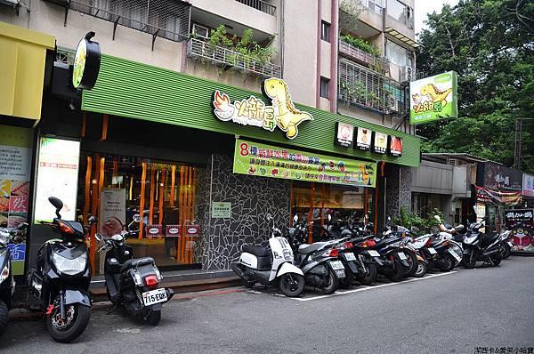 火龍島麻辣火鍋 (1)