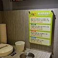 火龍島麻辣火鍋 (9)