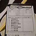 火龍島麻辣火鍋 (47)