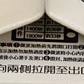 統一瑞穗極制鮮乳 (24)