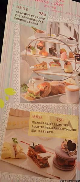 nEO_IMG_Morita Cafe (34)