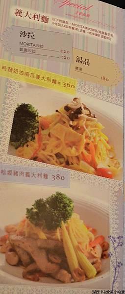 nEO_IMG_Morita Cafe (38)