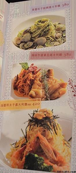 nEO_IMG_Morita Cafe (39)