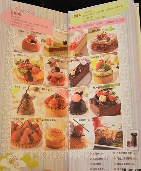 nEO_IMG_Morita Cafe (44)