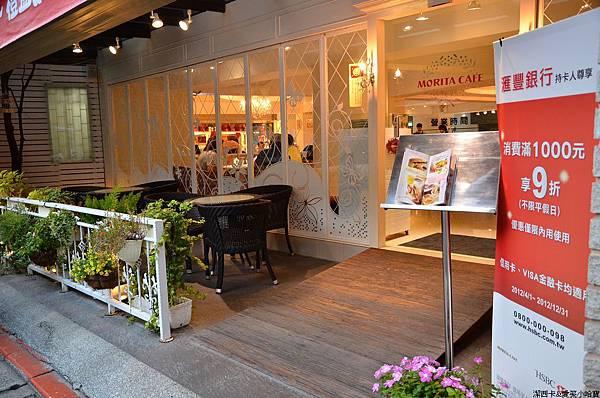 nEO_IMG_Morita Cafe (54)