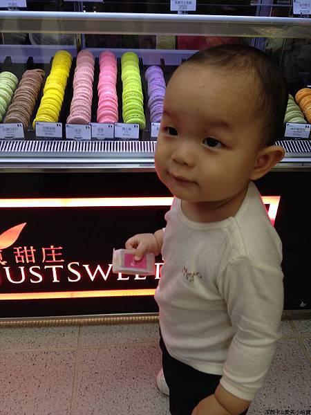 甜庄 (73)