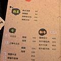 禧太炭火燒肉 (8)
