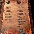 禧太炭火燒肉 (7)