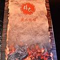 禧太炭火燒肉 (6)