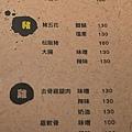 禧太炭火燒肉 (9)