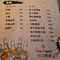 禧太炭火燒肉 (11)