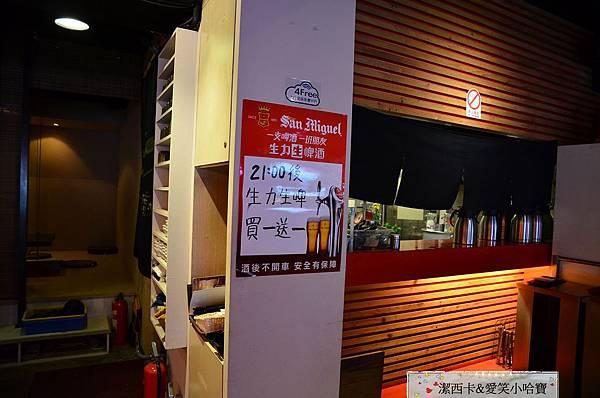 禧太炭火燒肉 (12)