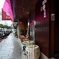 禧太炭火燒肉 (21)