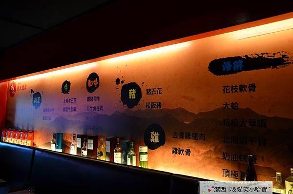 禧太炭火燒肉 (31)