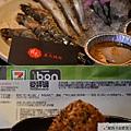 禧太炭火燒肉 (60)