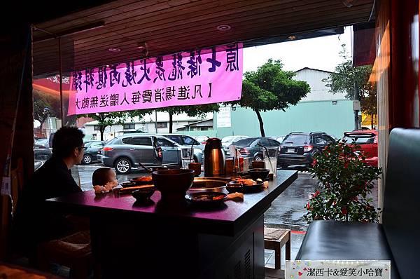 禧太炭火燒肉 (116)