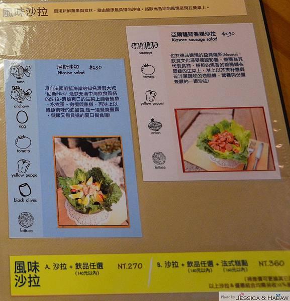 nEO_IMG_風味沙拉