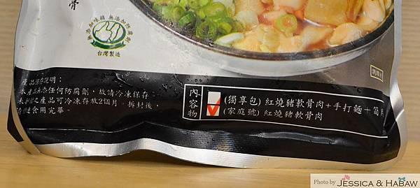 『元氣廚房』 (4)