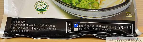 『元氣廚房』 (9)
