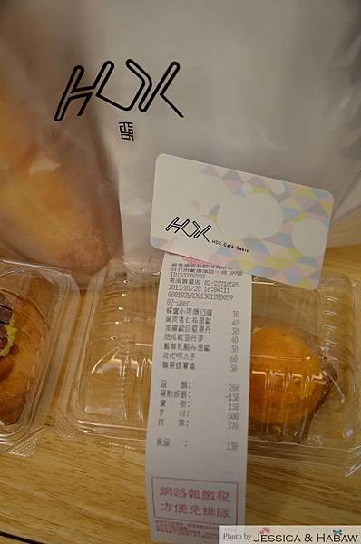 nEO_IMG_HDX穎食喝東西 (3)