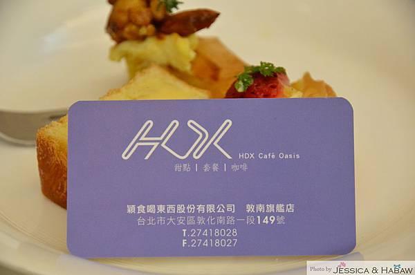 nEO_IMG_HDX穎食喝東西 (43)