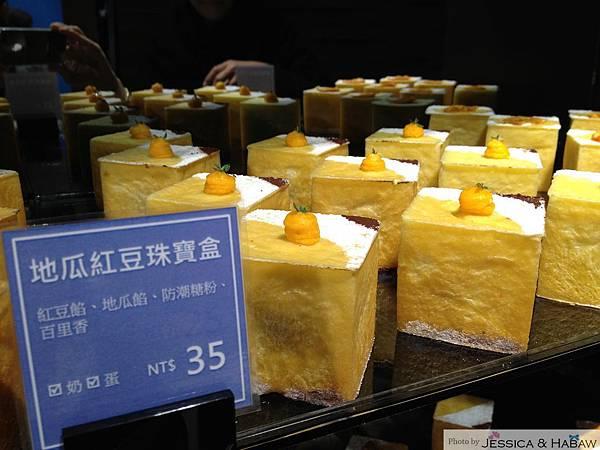 nEO_IMG_HDX穎食喝東西 (47)